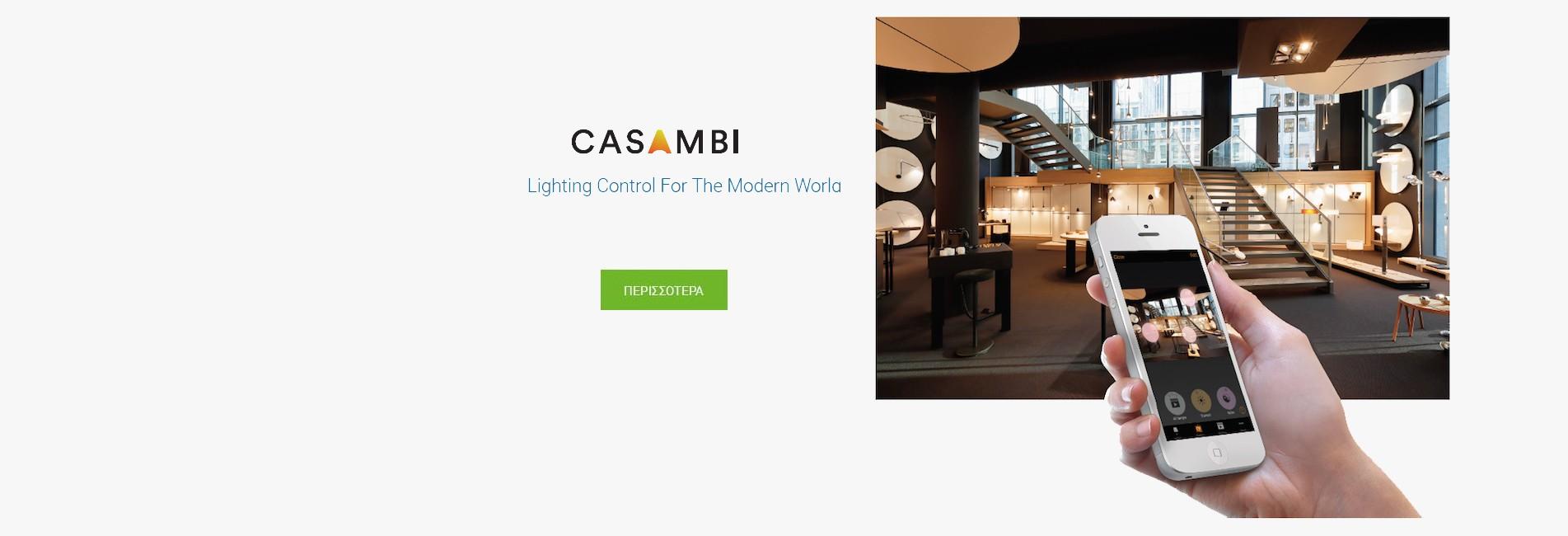 Cosmotronic Casambi